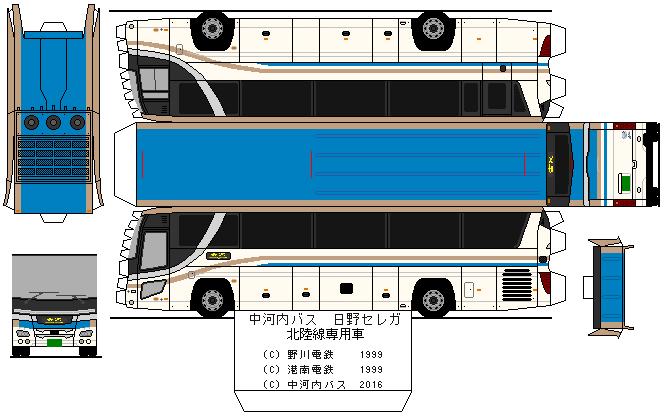 バス ペーパークラフト 車